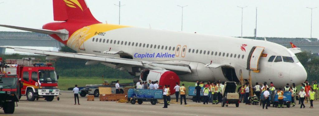 Capital Airline Reservations