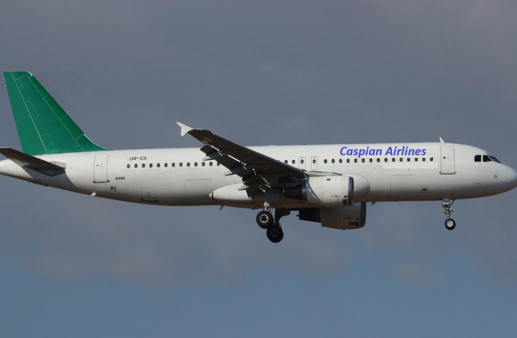 caspian airlines Reservations