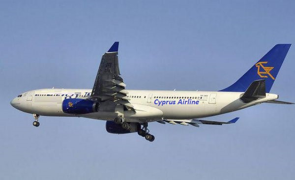 Cyprus Airline Reservations