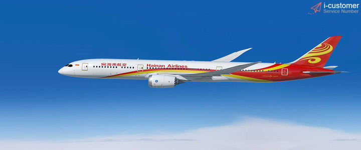 Hainan airlines Reservations