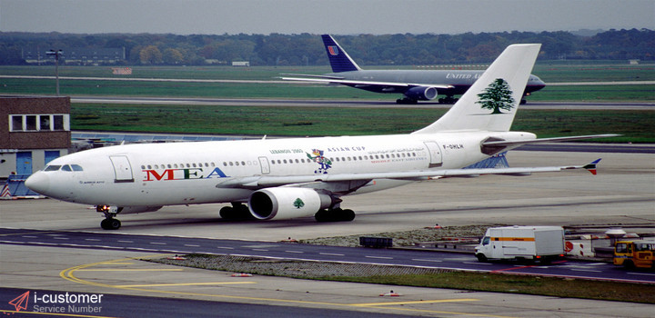 Middle East airlines Reservations