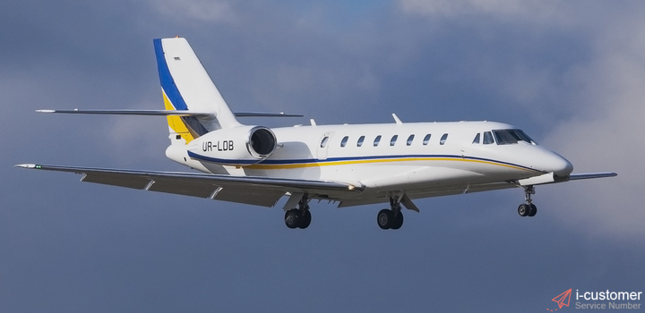 Sovereign Business Jet Reservations
